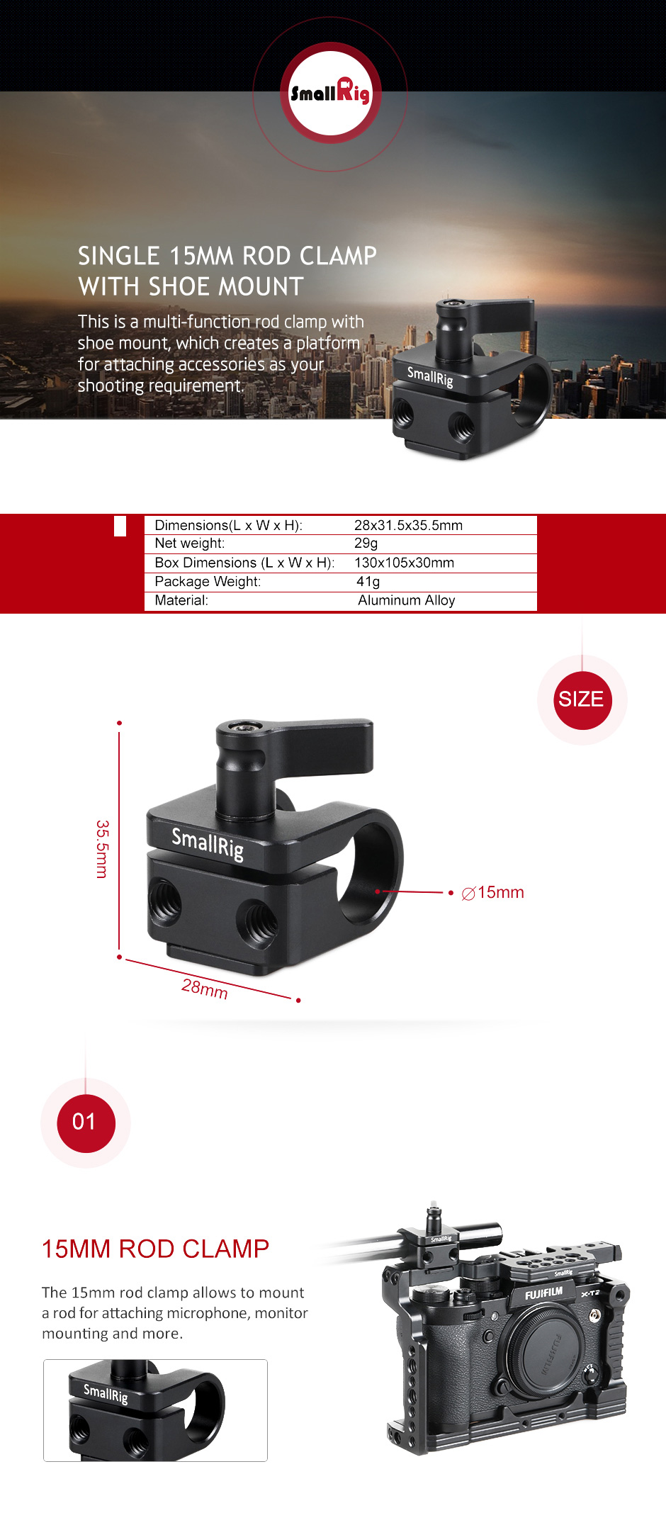 15mm Rod Clamp